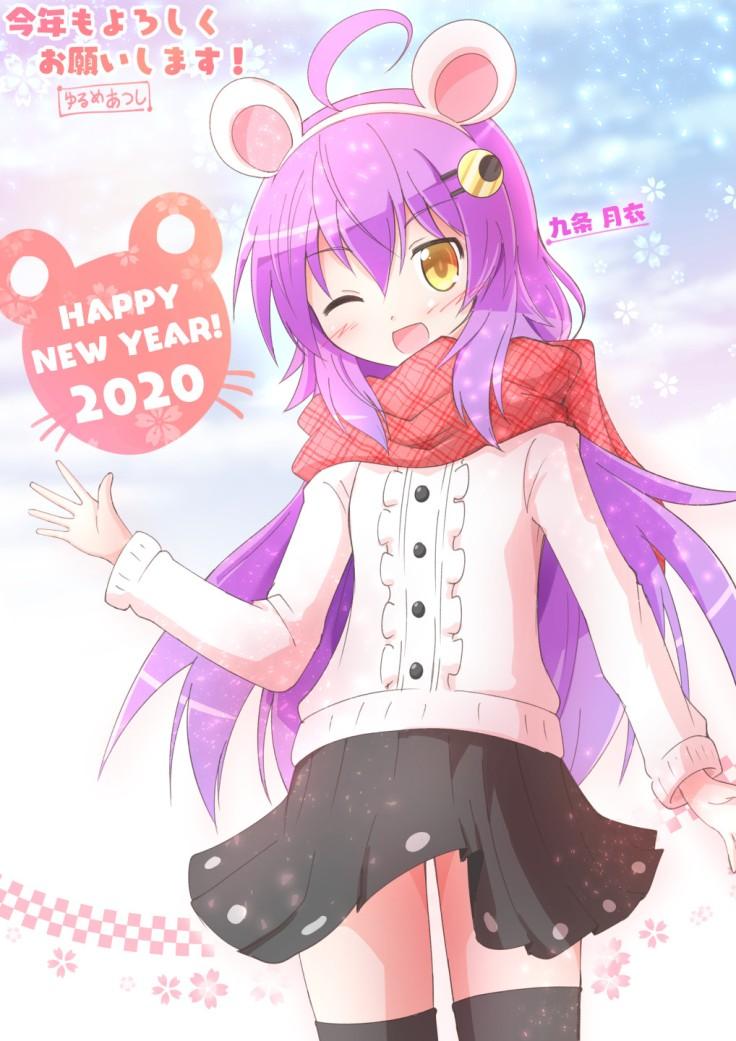 あけおめ2020mini